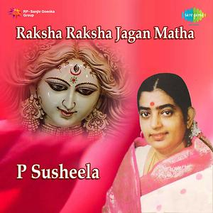 jaya jaya devi tamil song mp3 free download