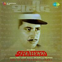 rang de basanti hindi movie mp3 songs free download