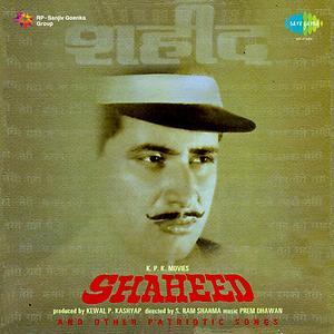 Mera Rang De Basanti Chola Song Mera Rang De Basanti Chola Mp3 Download Mera Rang De Basanti Chola Free Online Shaheed 1965 Songs 1965 Hungama