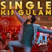 Single Kingulam