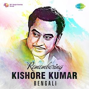 latest bangla mp3 songs free download