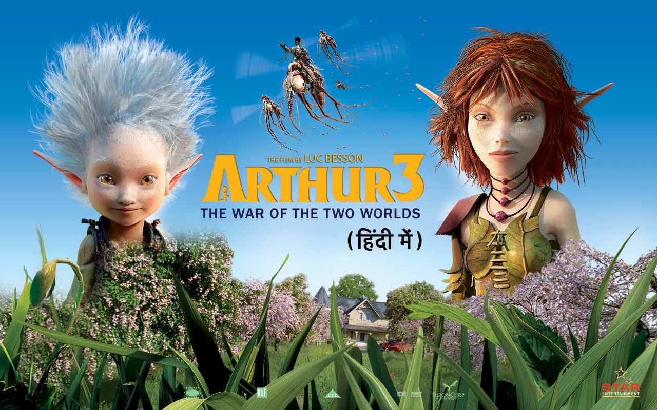 Arthur 3: The War of the Two Worlds (Hindi)