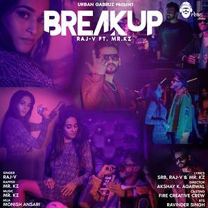 Breakup download song 47 Best