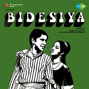 Bidesiya Songs Download Bidesiya Songs Mp3 Free Online Movie Songs Hungama