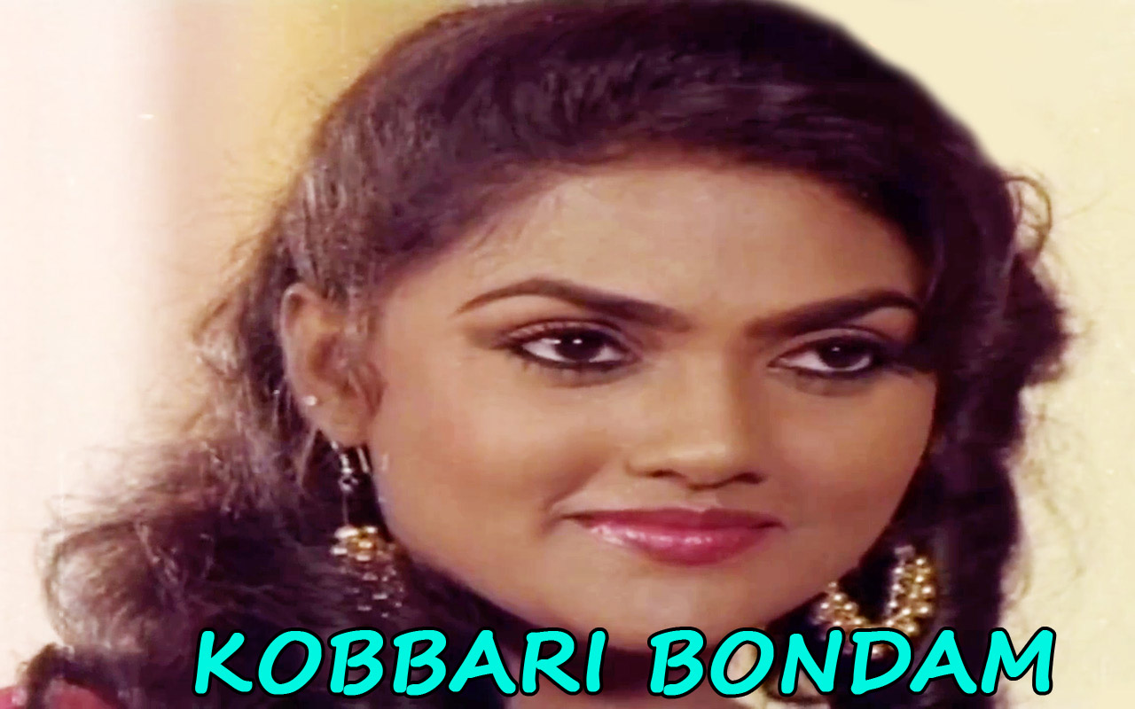 Kobbari Bondam