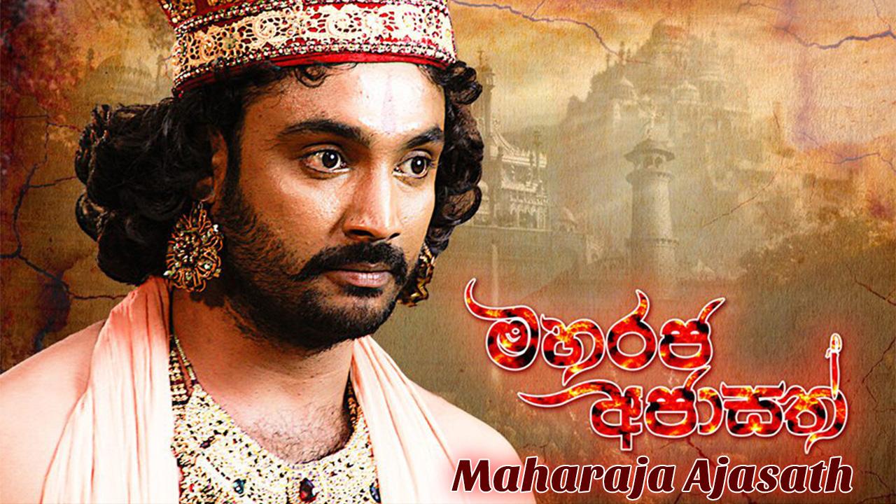 Maharaja Ajasath