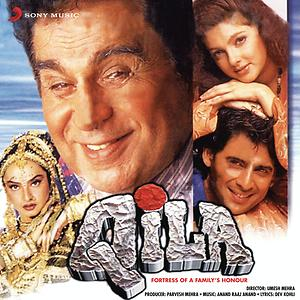 Wah Bhai Wah Song Wah Bhai Wah Mp3 Download Wah Bhai Wah Free Online Qila Songs 1998 Hungama