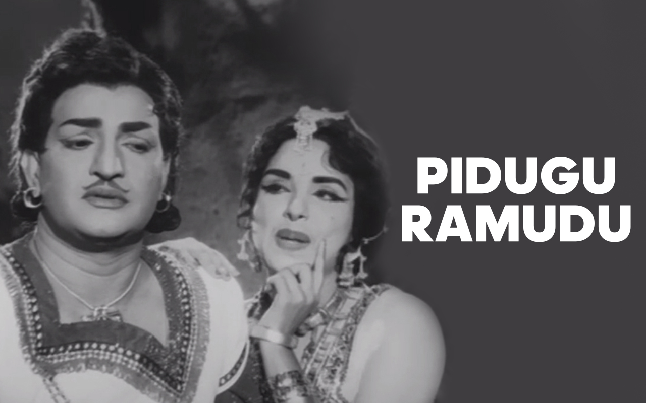 Pidugu Ramudu