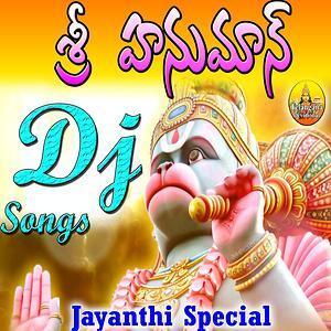 Sri Anjaneya Swamy Charitra Songs Download Sri Anjaneya Swamy Charitra Songs Mp3 Free Online Movie Songs Hungama