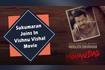 Malayalam Actor Sukumaran Joins In Vishnu Vishal Movie