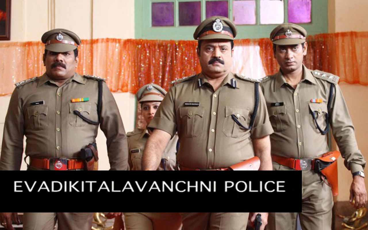 Evadiki Talavanchani Police