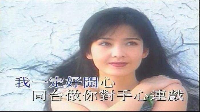 Hong Yan Zhi Ji
