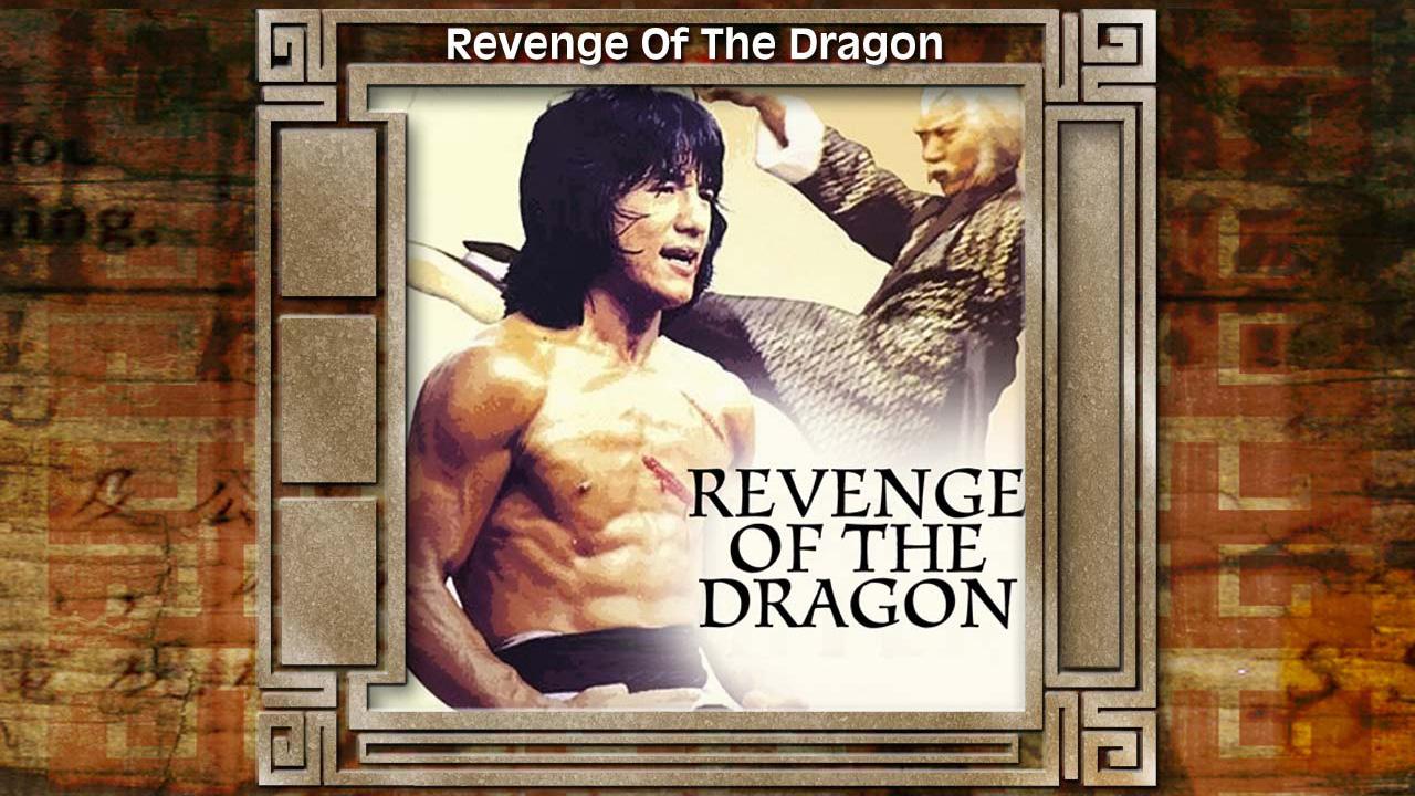 Revenge of the Dragon (1979)