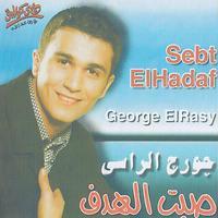 George Yazbek Songs Download George Yazbek New Songs List Best All Mp3 Free Online Hungama
