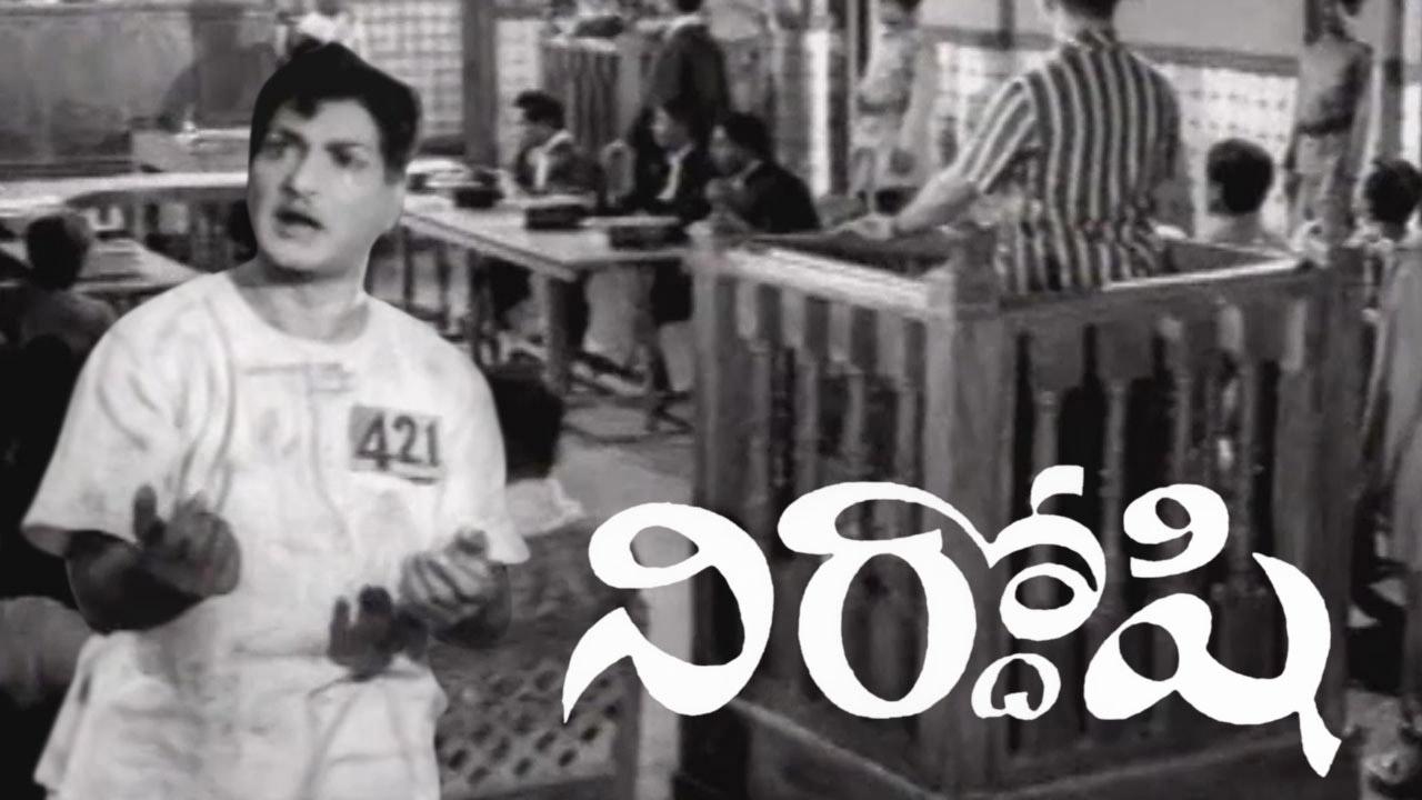 Nirdoshi (1967)
