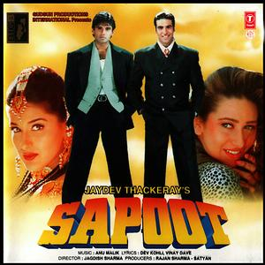 Sapoot Songs Download Sapoot Songs Mp3 Free Online Movie Songs
