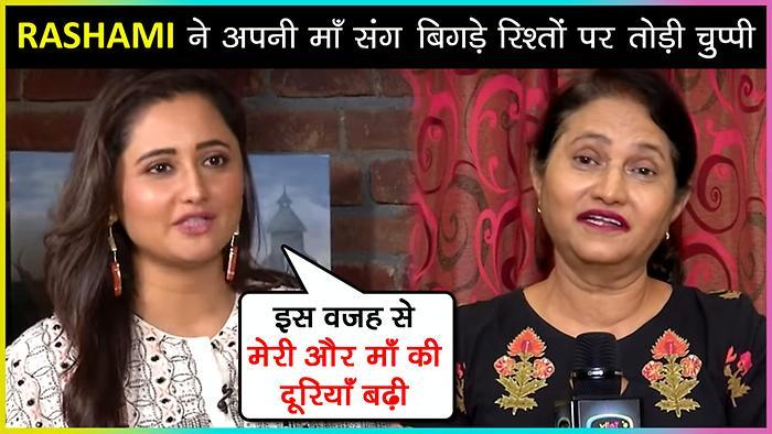 Rashami Desai Breaks Her Silence Over Her Relationship With Her Mom Rasila Desai