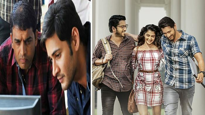 Maharshi Budget And Pre Release Business