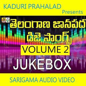 Vol 2 Janapada Dj Songs Songs Download Vol 2 Janapada Dj Songs Songs Mp3 Free Online Movie Songs Hungama