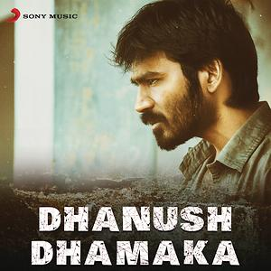 Yathe Yathe From Aadukalam Song Yathe Yathe From Aadukalam Mp3 Download Yathe Yathe From Aadukalam Free Online Dhanush Dhamaka Songs 2014 Hungama