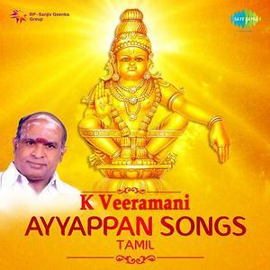 ayyappan video songs free download tamil by veeramani