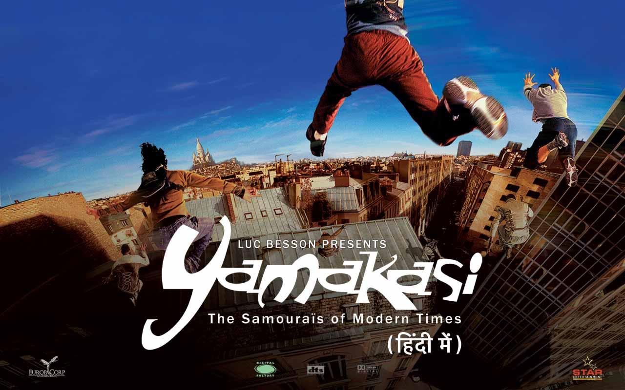 Yamakasi (Hindi)