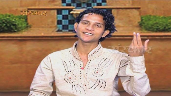 Tharo Jag Main Bado Hai Naam