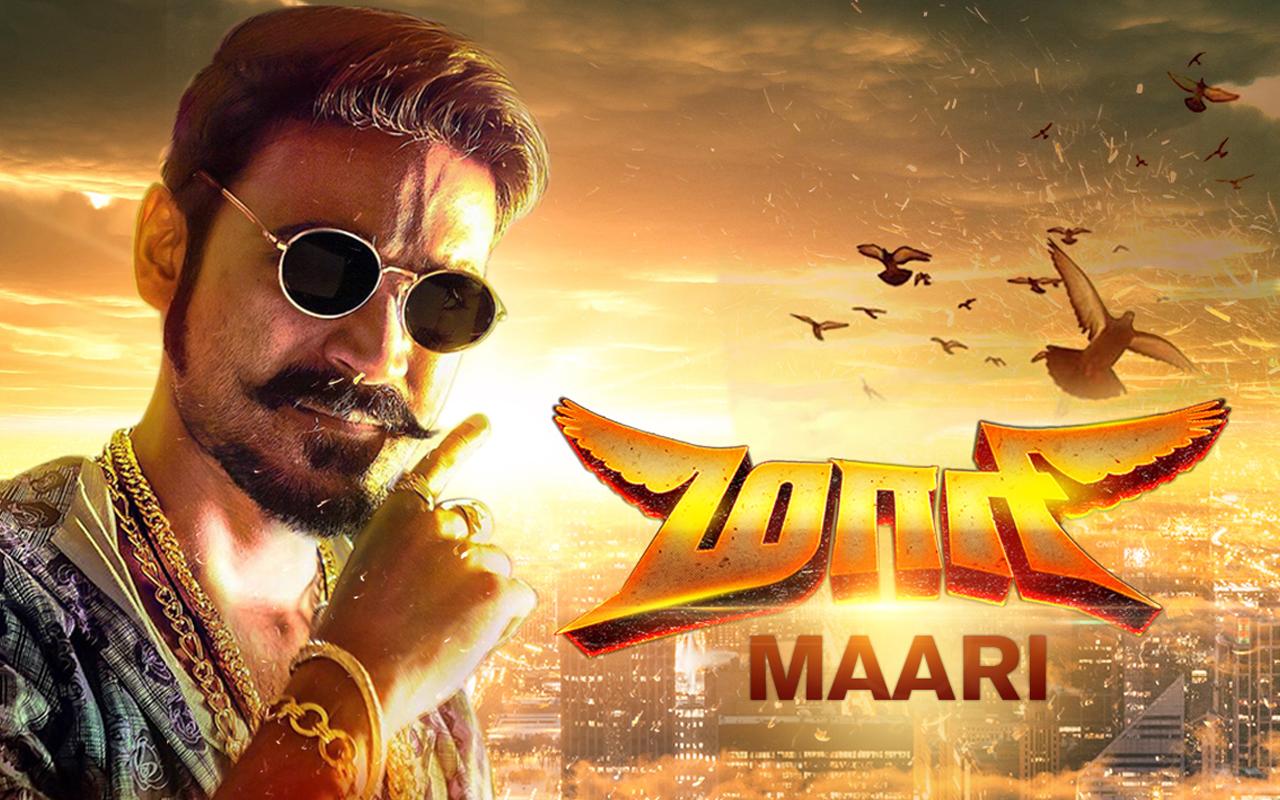 Maari Movie Full Download | Watch Maari Movie online | Movies in Tamil