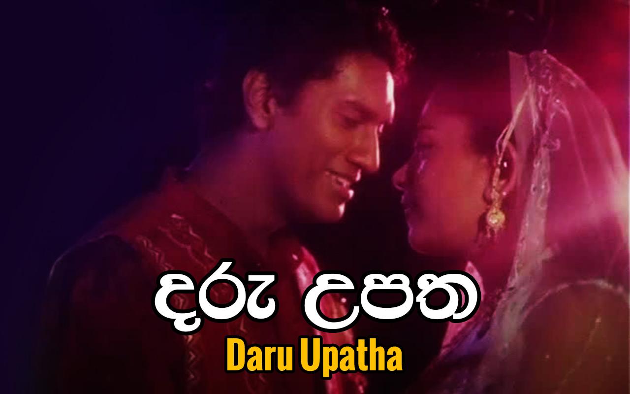 Daru Upatha