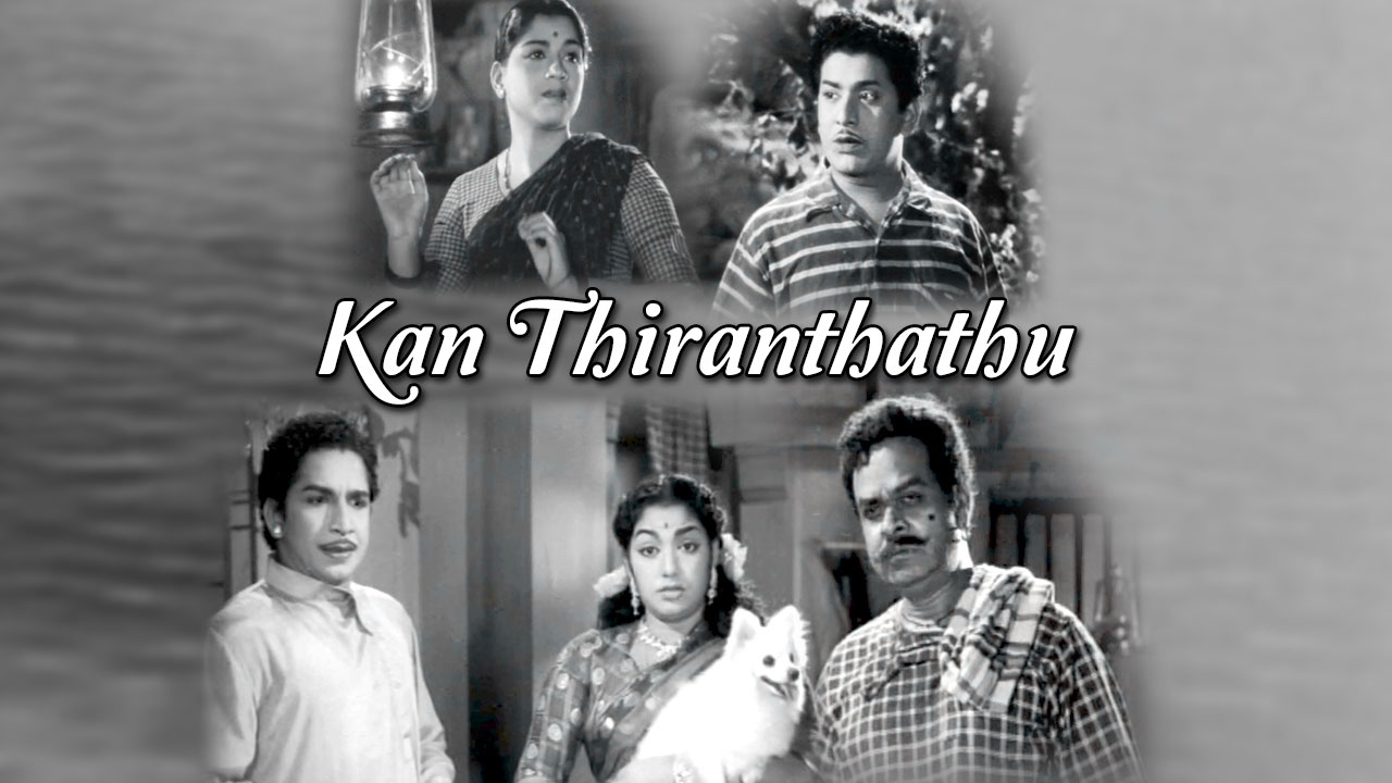 Kan Thiranthathu
