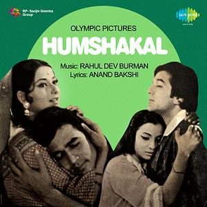 humshakal movie mp3 songs free download
