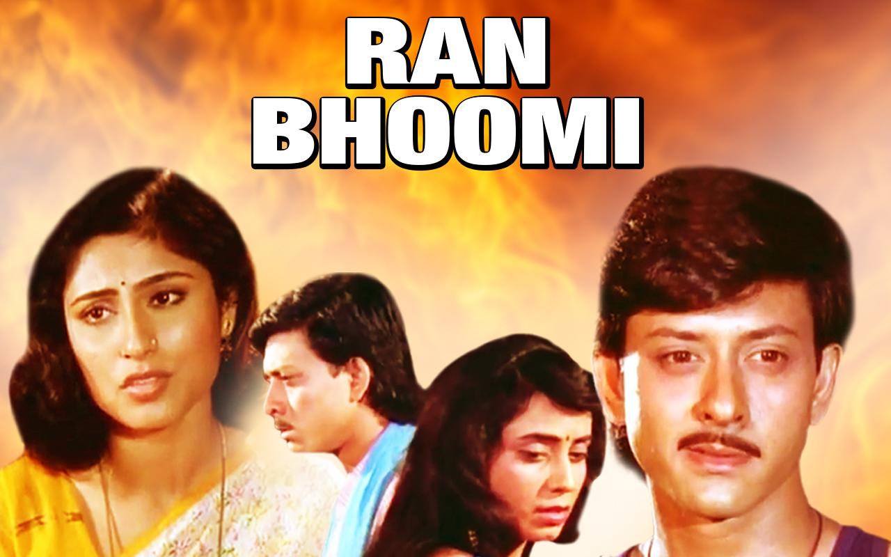 Rana Bhoomi