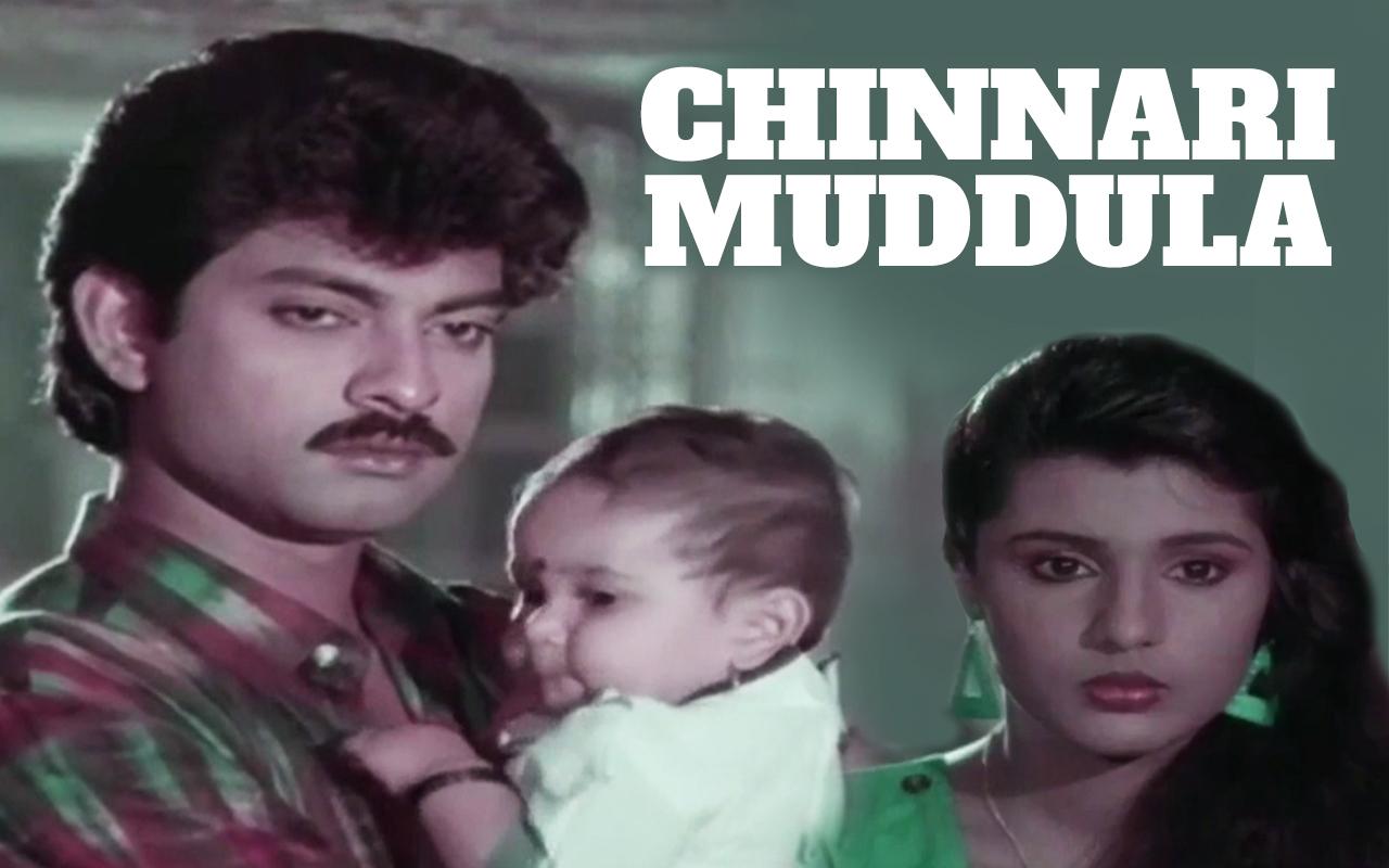 Chinnari Muddula Papa
