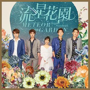 Meteor Garden Original Soundtrack Songs Download Meteor Garden Original Soundtrack Songs Mp3 Free Online Movie Songs Hungama
