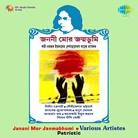 Jhanda Uncha Rahe Hamara Song Jhanda Uncha Rahe Hamara Mp3 Download Jhanda Uncha Rahe Hamara Free Online Janani Mor Janmabhumi Patriotic Songs 1988 Hungama