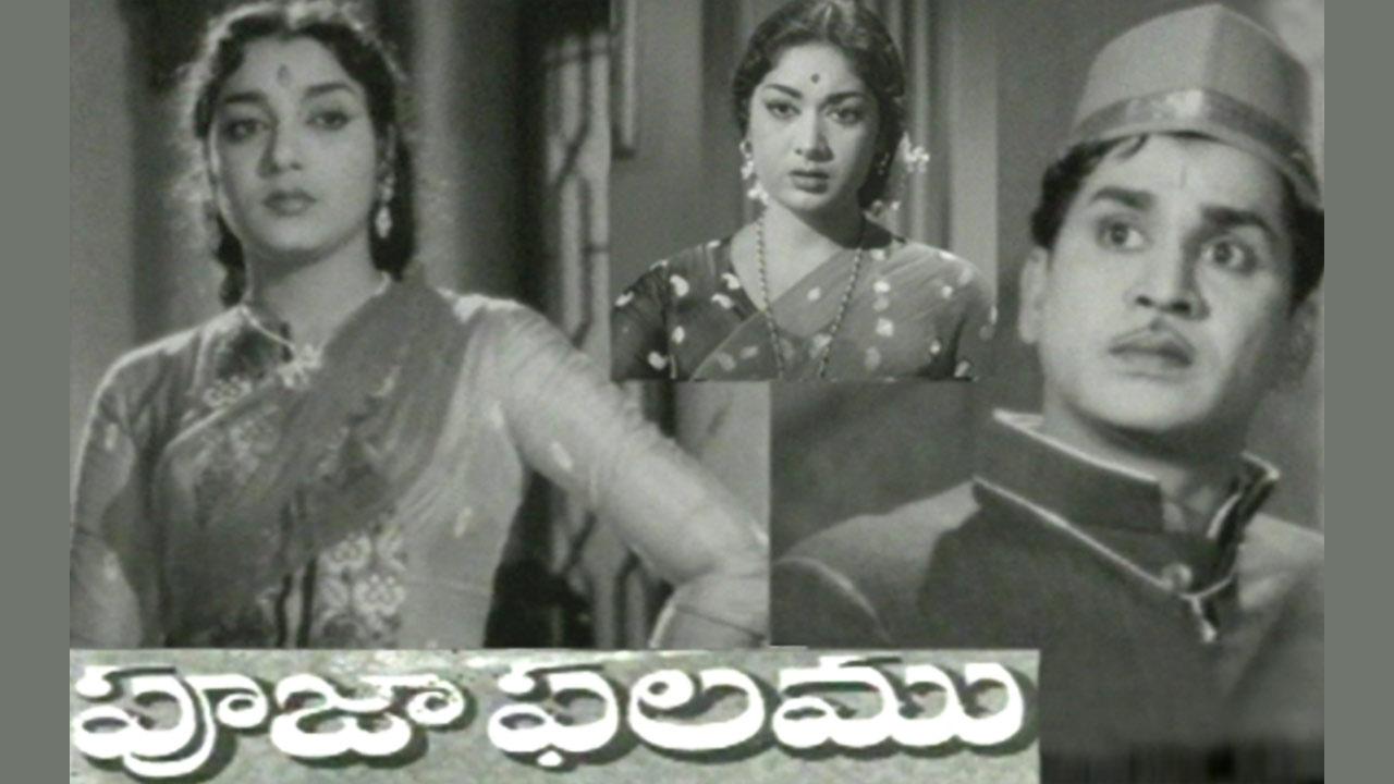 Pooja Phalam