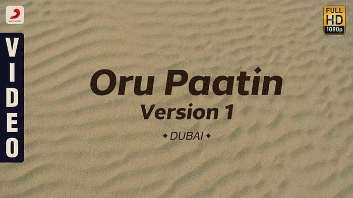 Oru Paatin  Version I Pseudo Video