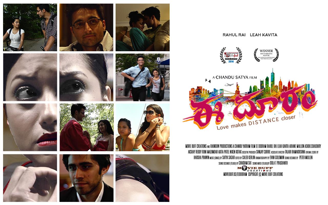 Ee Dooram (2021) Telugu HD Movie