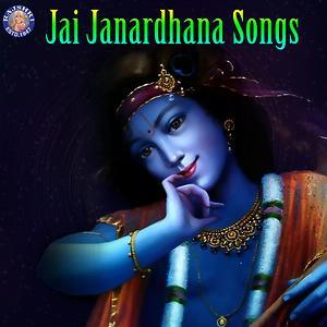Jai Janardhana Songs Songs Download Jai Janardhana Songs Songs Mp3 Free Online Movie Songs Hungama
