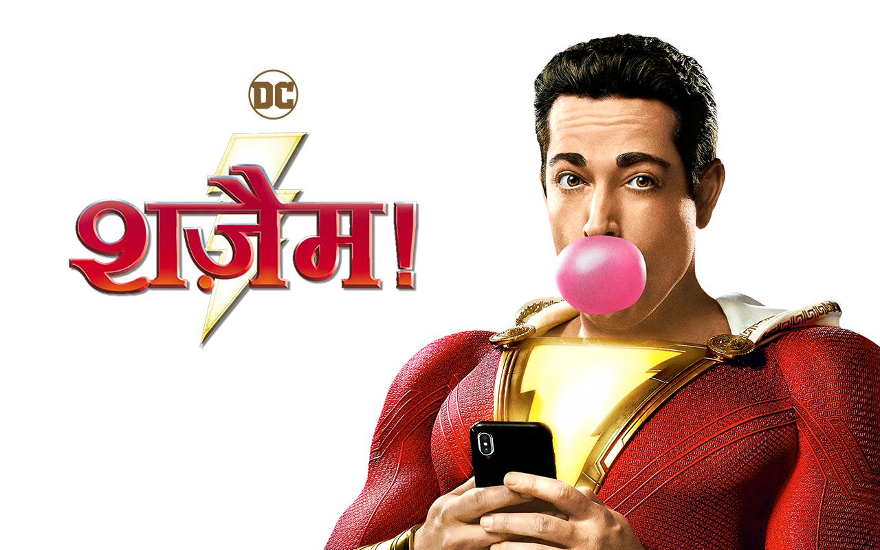 Shazam! - Hindi