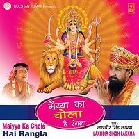 Lakhbir Singh Lakkha Albums Songs Download Hungama