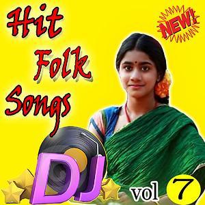 Telugu Folk Dj Songs Vol 7 Songs Download Telugu Folk Dj Songs Vol 7 Songs Mp3 Free Online Movie Songs Hungama