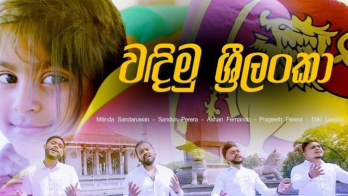 Wandimu Sri Lanka