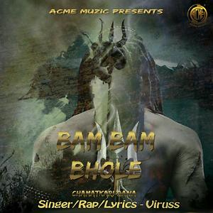 Bam Bam Bhole Songs Download Bam Bam Bhole Songs Mp3 Free Online Movie Songs Hungama