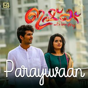 latest malayalam songs 2019 free download