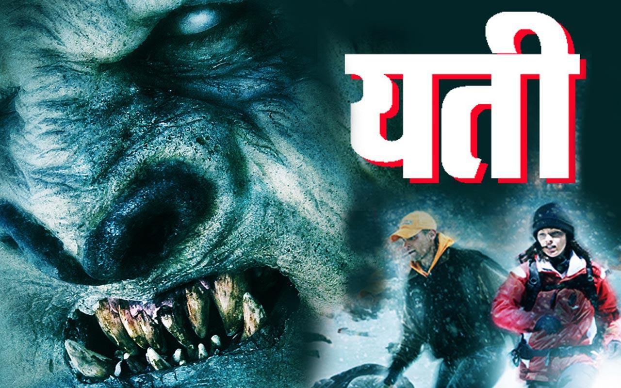 Yeti: Curse of the Snow Demon (Hindi)