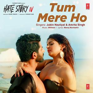 tum mere ho song free download