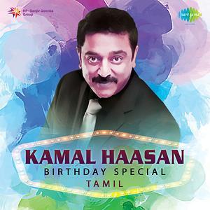 Kamal Haasan Birthday Special Tamil Songs Download Kamal Haasan Birthday Special Tamil Songs Mp3 Free Online Movie Songs Hungama