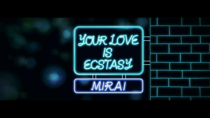 Your Love Is Ecstasy
