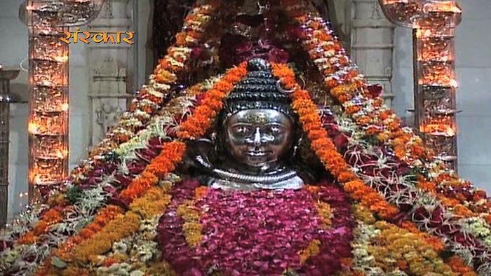 Om Jai Shiv Omkara